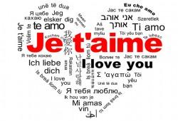 les 5 plus belles façons de dire je t'aime